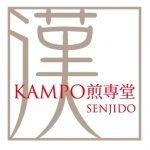 senjido-staff